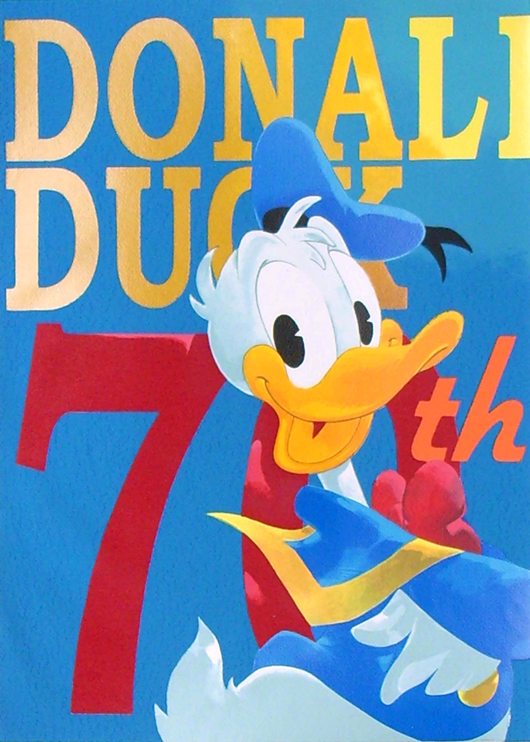 'Donald Duck', 2004, 76 x 56 cm, 32 col. Cat. n.927